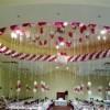 Helijum baloni-dekoracije