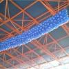 Mreže napunjene  balonima